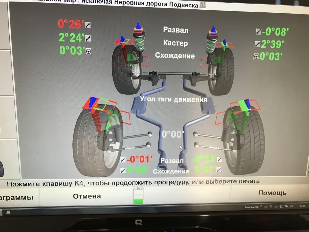 Развал-схождение внедорожника, джипа БМВ в Казани